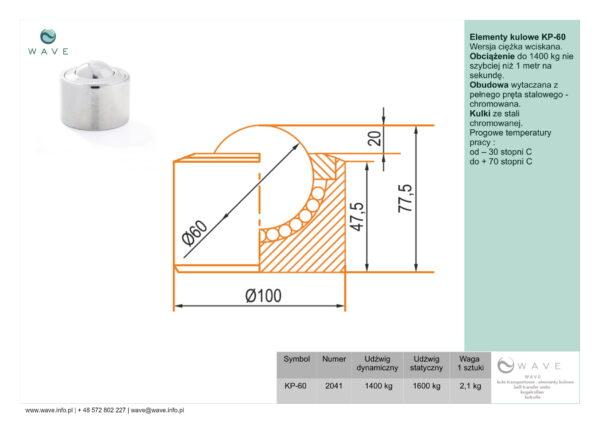 Kula transportowa element kulowy KP 60 1400 specyfikacja II
