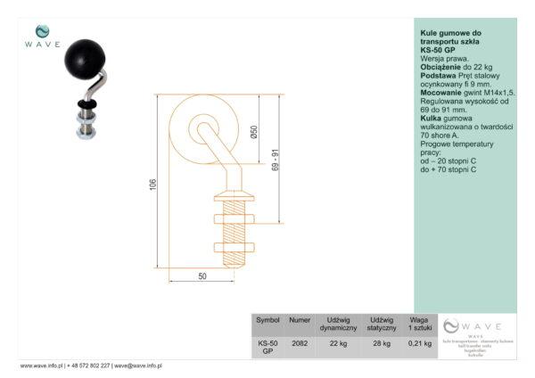 Kule gumowe do transportu szkła KS-50 GP specyfikacja II